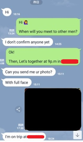 Tinder 外国人のline③