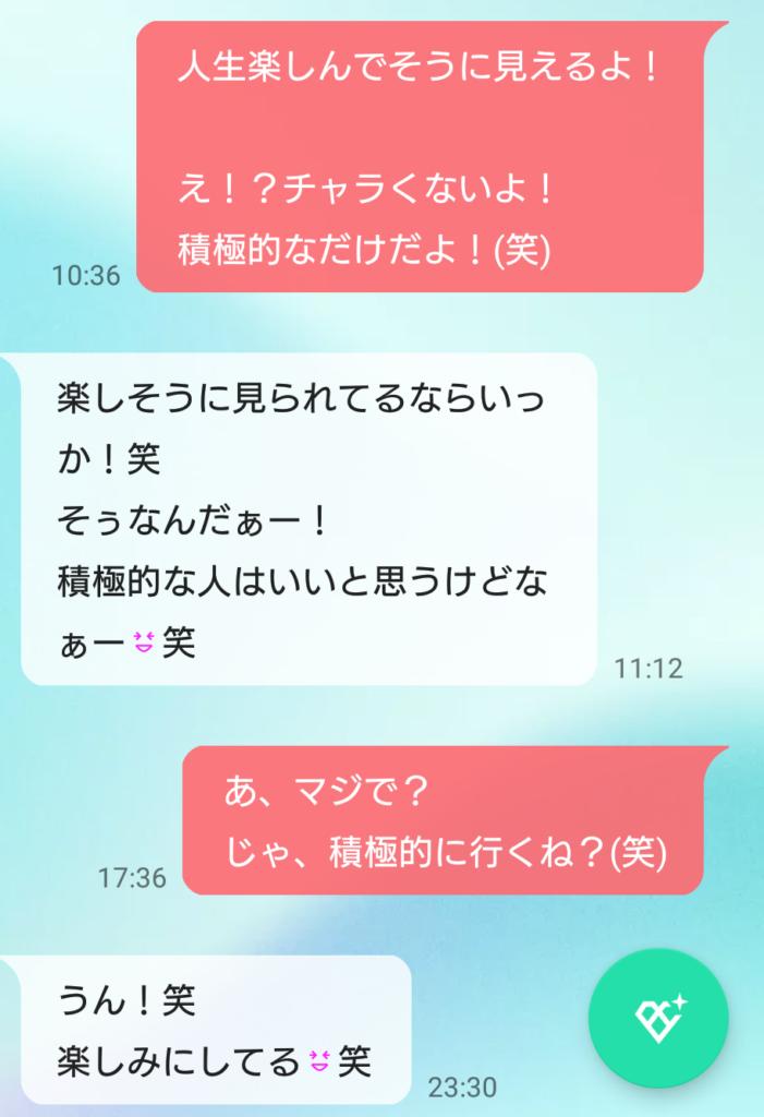 with体験談:Eカップ保育士4