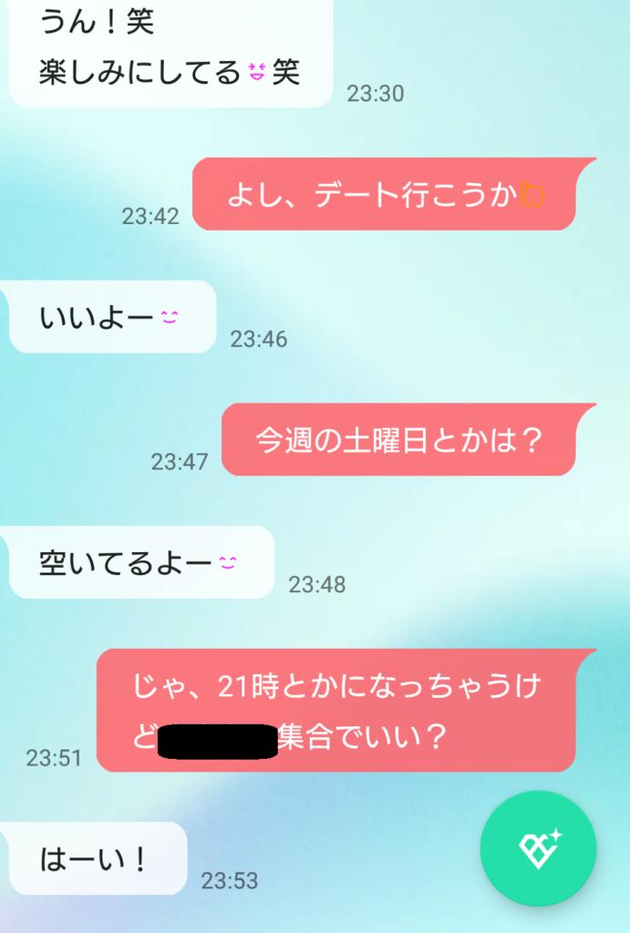 with体験談:Eカップ保育士5
